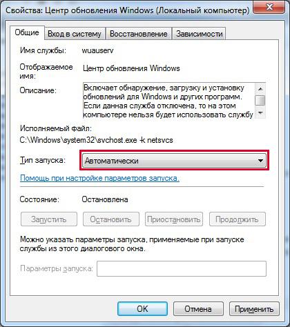 Окно свойств Центра обновления Windows