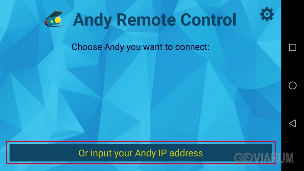 Приложение Andy Remote Control на смартфоне