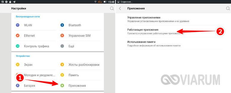 Отображение списка работающих приложений