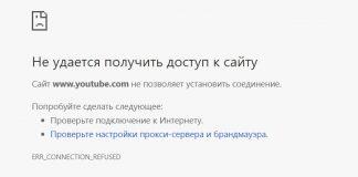 Как заблокировать доступ к сайту на компьютере