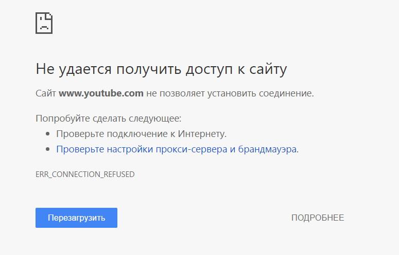 Как Заблокировать Сайт С Гдз