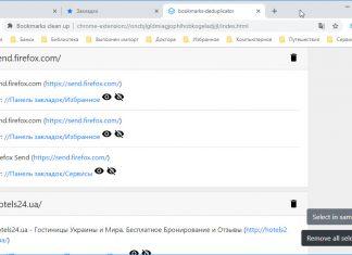 Bookmarks Clean Up – удаляем дубликаты закладок и битые ссылки в Google Chrome