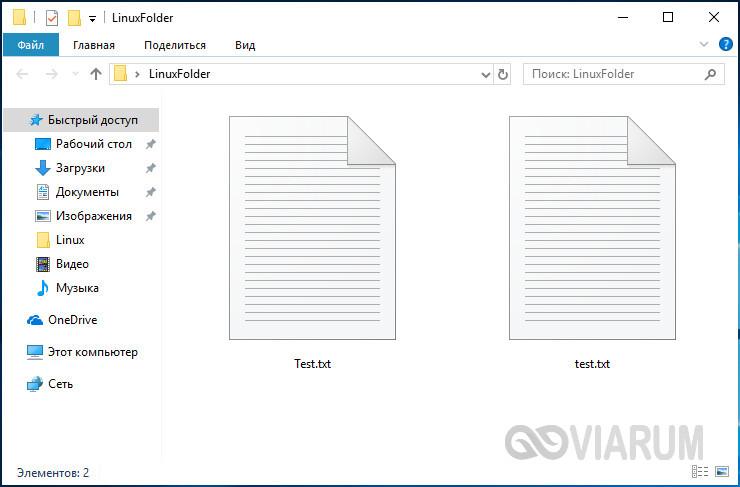 case-sensitive-context-menu-1