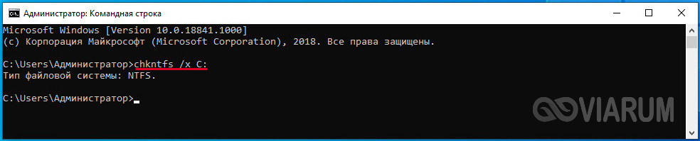 Отключение автоматической проверки командой chkntfs