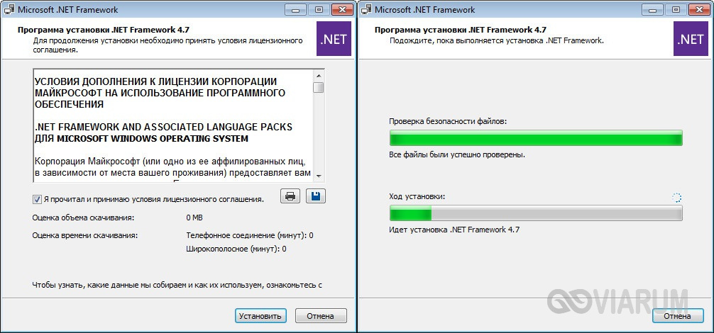 Установка NET Framework в Windows