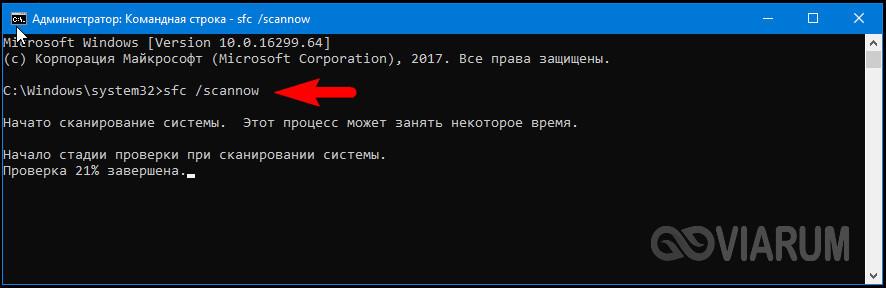 Сканирование оперативной памяти из командной строки