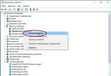 Как скачать драйвер Wi-Fi для ноутбука с Windows 7/10 – инструкция по поиску и установке