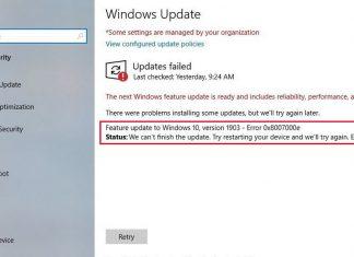Ошибка с кодом 0x8007000e при обновлении Windows 10 – как исправить?