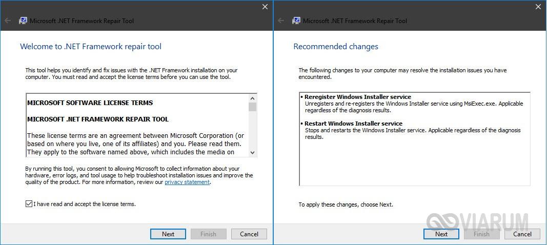 Панель устранения неполадок .NET Framework