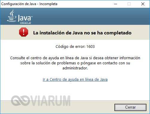 Ошибка 1603 при установке Java