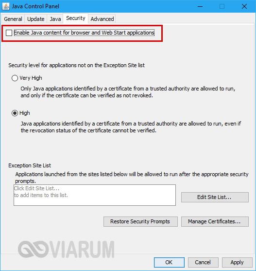 Запрет использования Java в браузерах