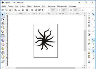 Чем открыть файл в формате CDR – программы и онлайн-редакторы для работы с CDR-файлами