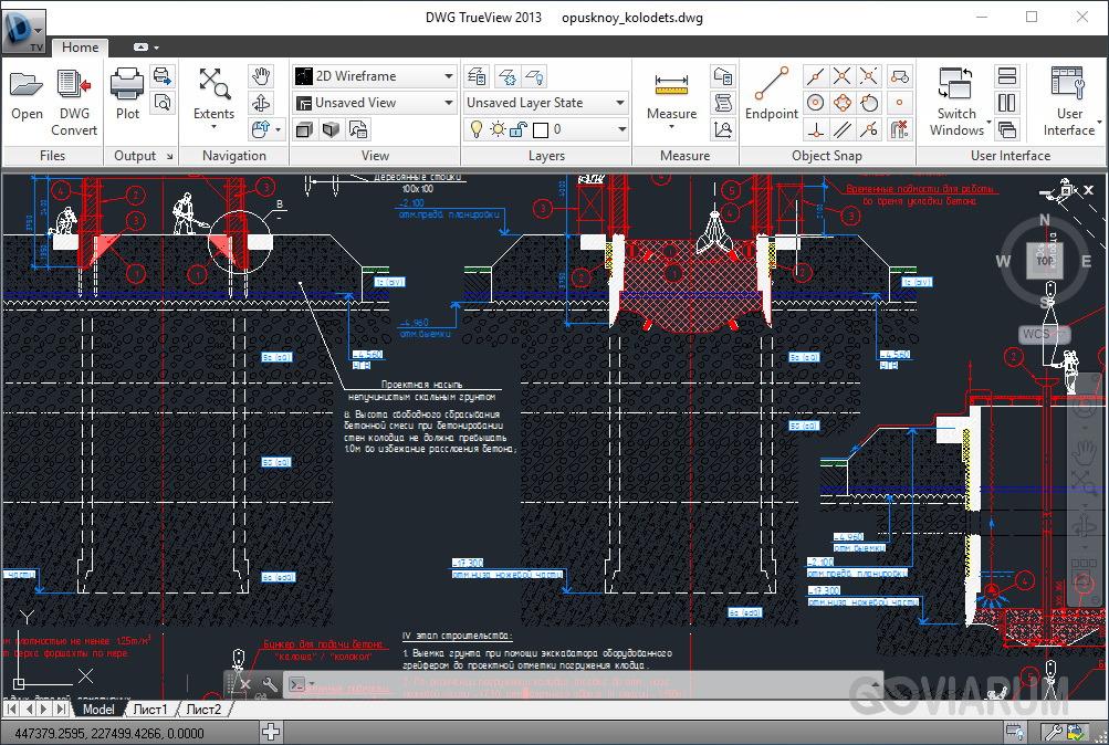 Интерфейс приложения DWG TrueView для чтения формата DWG