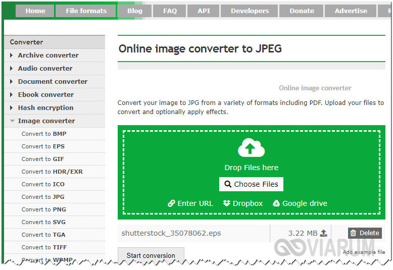 Online-Convert фото 1