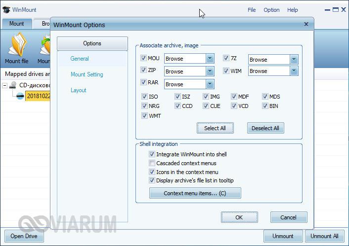 Программа WinMount фото 2