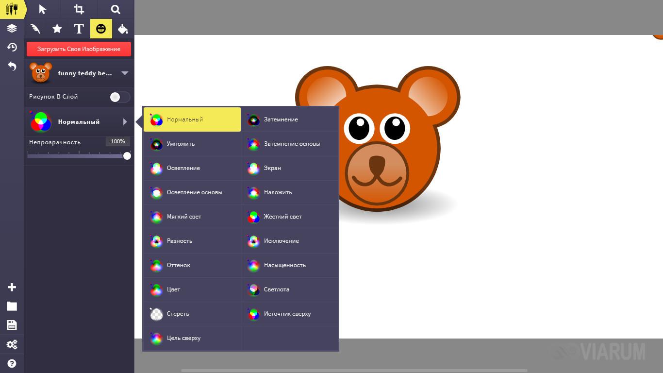 Онлайн-редактор SVG Sketchpad