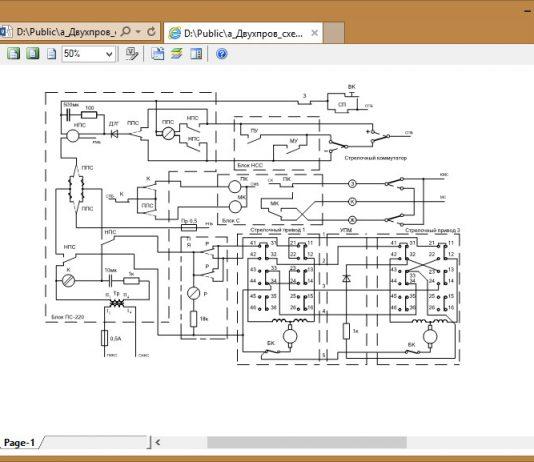 Файлы в формате VSD и VSDX – чем открыть на компьютере?