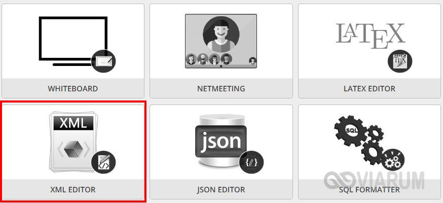 Редактор XML EDITOR