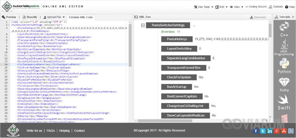 Файл XML в окне онлайн-редактора XML EDITOR