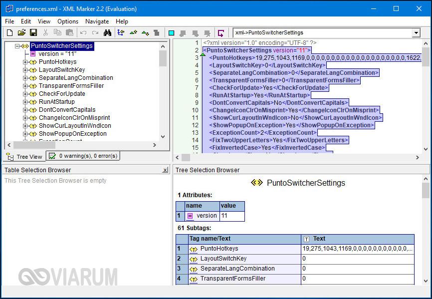 Программа XML Marker