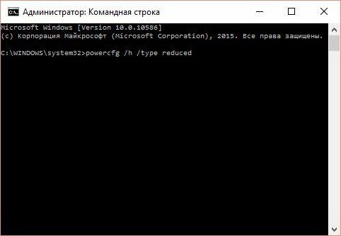 Уменьшаем размер файла hiberfil.sys с помощью командной строки