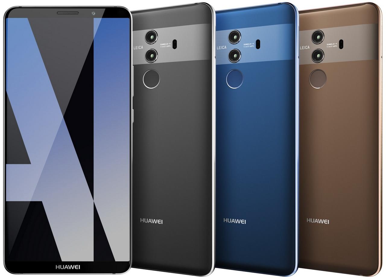 Цветовая гамма Huawei Mate 10 Pro