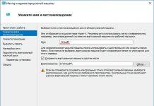 Аппаратная виртуализация в Windows 10 – как включить и настроить Hyper-V