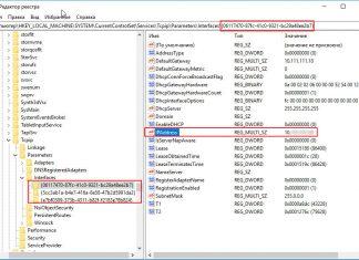 Как в Windows 10 исправить ошибку «IP-адрес уже назначен другому сетевому адаптеру»