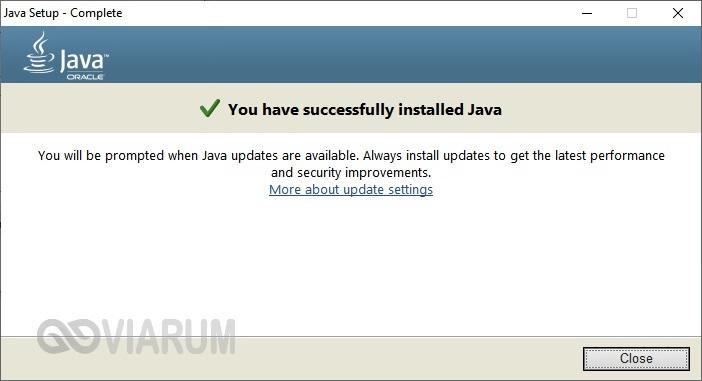 Сообщение об успешном обновлении Java