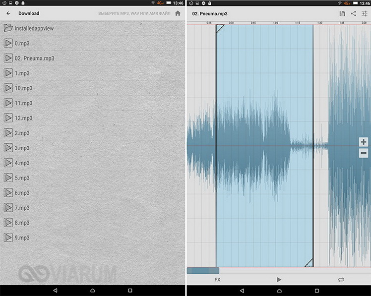 Программа RingTone Slicer FX для обрезки музыки на Андроид