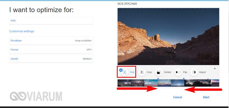 Обрезка видео в сервисе Clipchamp Crеate - шаг 2