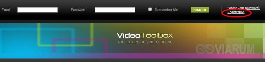 Регистрация в Video Toolbox - шаг 1