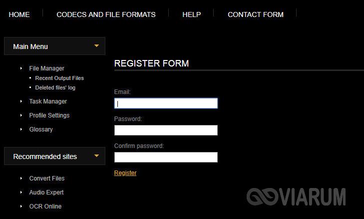 Регистрация в Video Toolbox - шаг 2