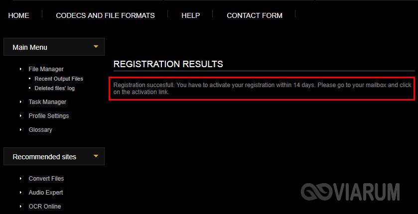 Регистрация в Video Toolbox - шаг 3