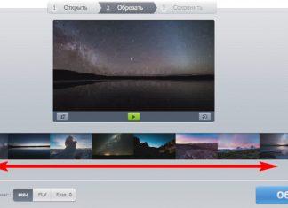 Как обрезать видео онлайн: пятерка лучших сервисов