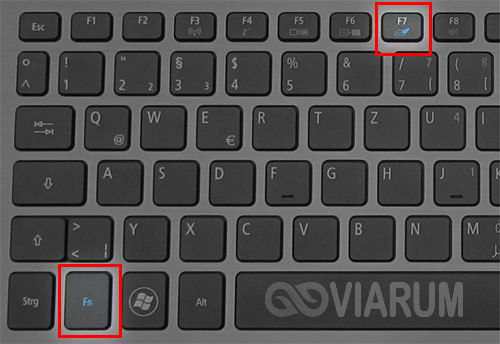 Комбинация клавиш для отключения тачпада