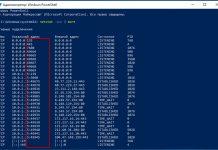 Как открыть порты в Windows 7/10