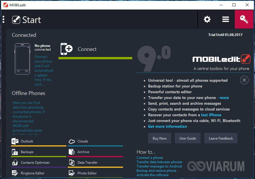 Интерфейс программы MOBILedit