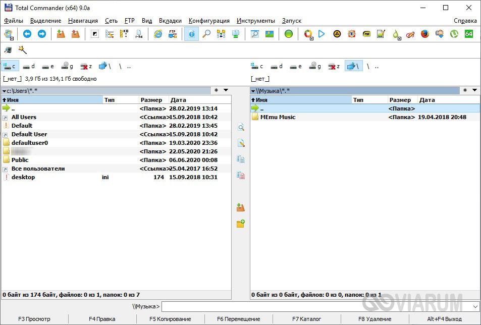Скрытые папки и файлы в Total Commander