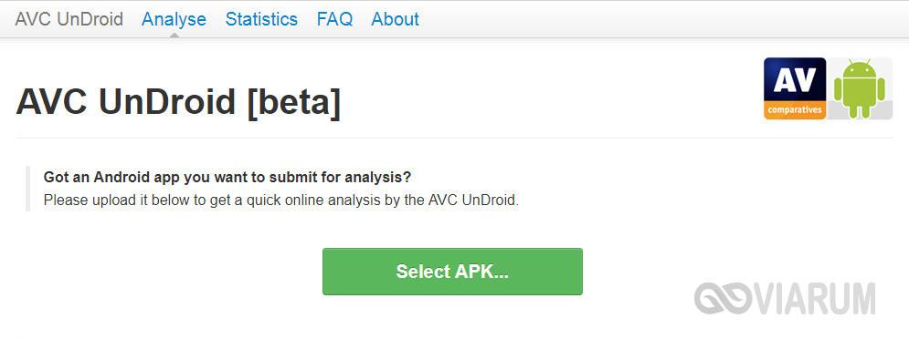 Инструмент AVC UnDroid для проверки apk-файлов