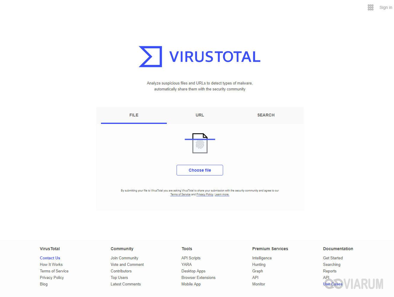 Онлайн-инструмент для проверки файлов Virustotal