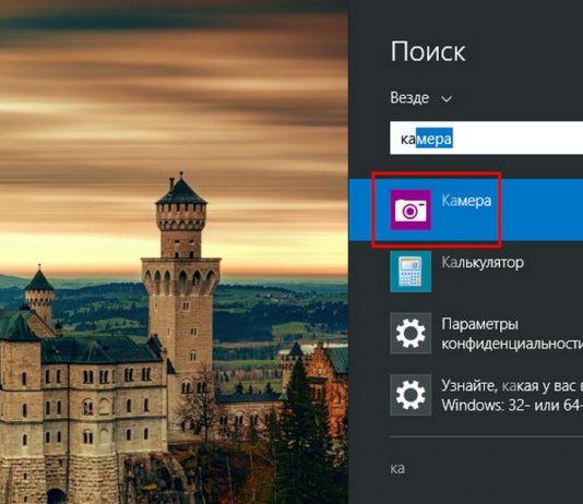 Как проверить камеру на ноутбуке – онлайн-сервисы и программы для проверки