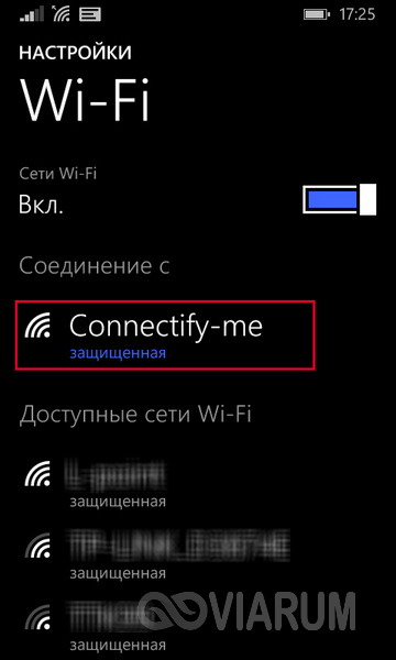 Сеть Connectify на смартфоне
