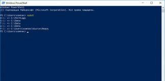 Как в Windows 10 создать виртуальный диск из папки