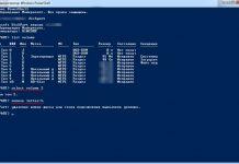Как скрыть диск «Зарезервировано системой» в Проводнике Windows 10