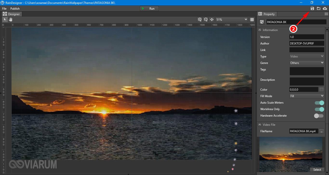 Коррекция и сохранение изображения для рабочего стола