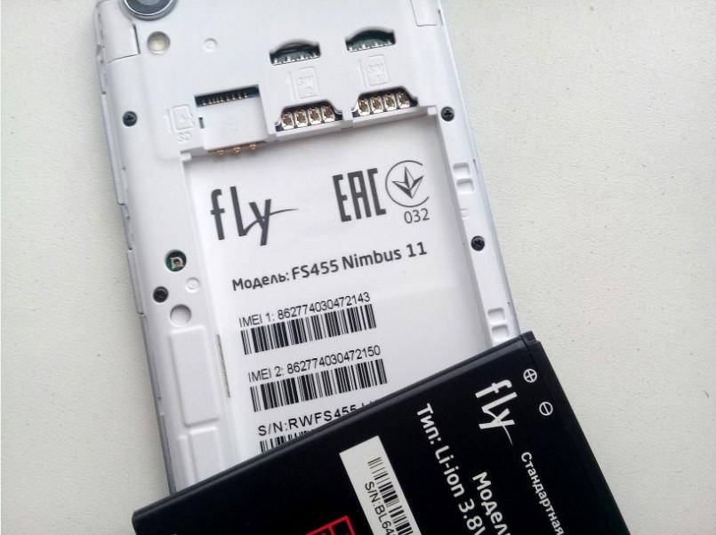 Коды IMEI под аккумулятором телефона