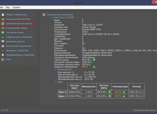 Как узнать модель процессора и количество ядер на компьютере с Windows 7/10