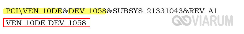 Код для определения модели видеокарты