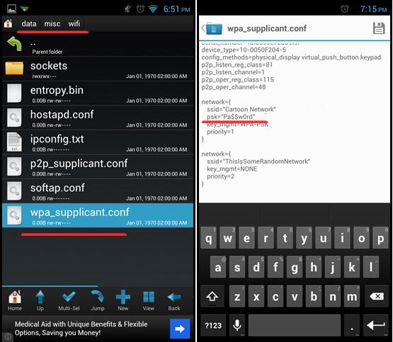 Смотрим пароль от вай-фай в файле wpa_supplicant.conf